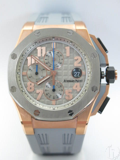 Audemars Piguet Rose Gold Royal Oak Offshore Lebron James AP  Clone A 3126-3840