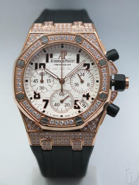 Audemars Piguet Royal Oak Offshore Lady Chronograph Gold With 341 Faux Diamonds