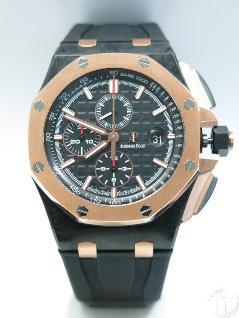 Audemars Piguet Royal Oak Offshore QE II Forged Carbon Ltd Edition Clone AP 3126