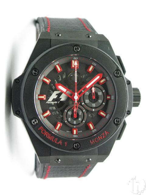 Hublot F1 Monza King Power Limited Edition Chrono 7750