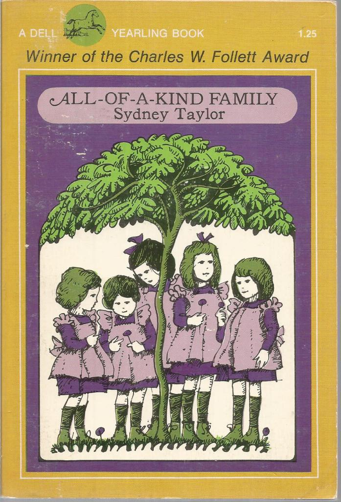 All-Of-A-Kind Family 1978 Printing Like New, Taylor, Sydney